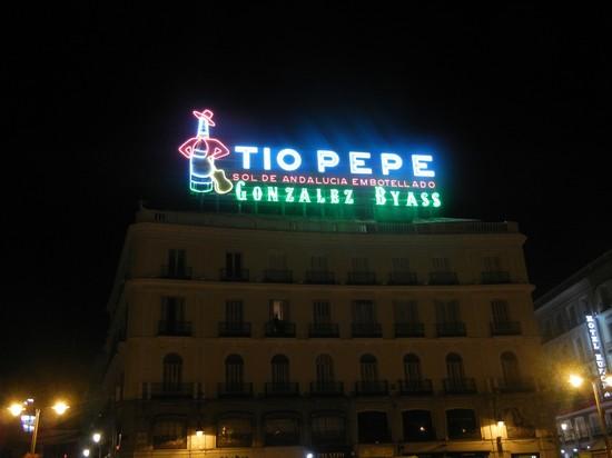 Puerta del sol en madrid for Puerta del sol online