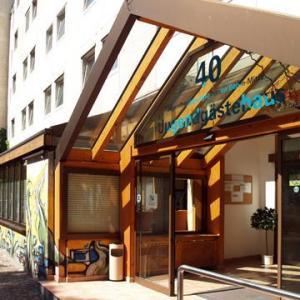 Dorint Art Hotel Berlin Mitte