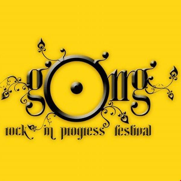 gong_festival
