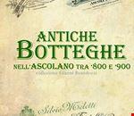 antiche_botteghe_ascoli