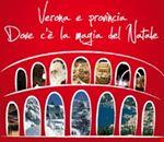 natale_a_verona