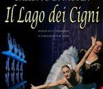 il_lago_dei_cigni