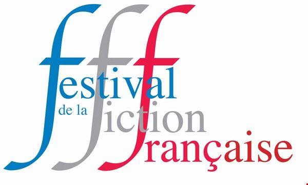 festival_della_narrativa_francese