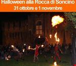 spettacoli_e_fuochi_alla_rocca_di_soncino