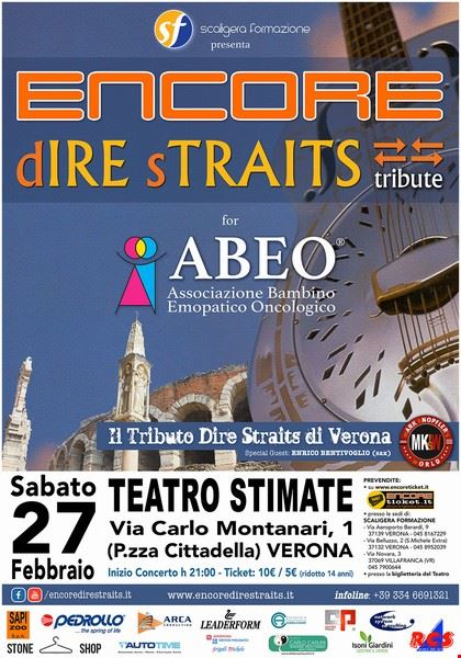 encore_dire_straits_tribute_for_abeo