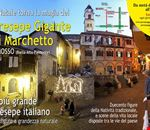 presepe_gigante_di_marchetto_a_mosso