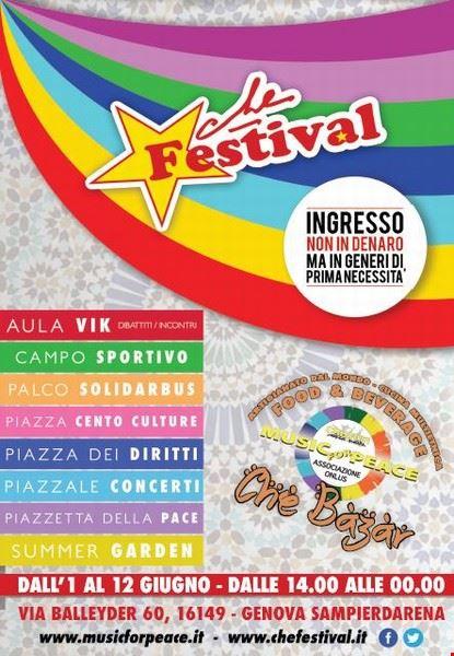 che_festival_2016