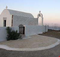astipalea chiesa ad astypalea
