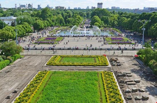 mosca gorky park