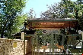 kisumu kisumu impala sanctuary