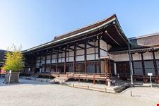 kyoto palazzo imperiale