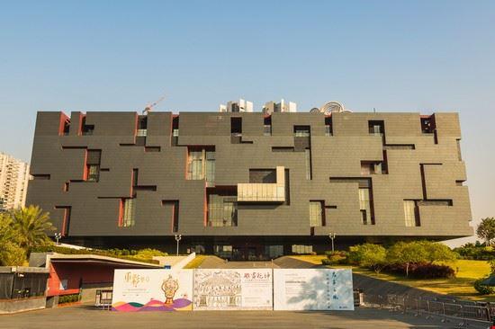 guangzhou museo provinciale guangdong