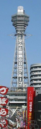 osaka tsutenkaku tower