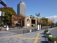 osaka museo delle ceramiche orientali nakanoshima osaka