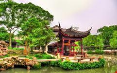 suzhou giardini