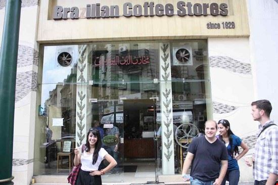 brazilian coffee stores alexandria