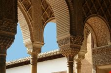 Detail of arches in the Alhambra