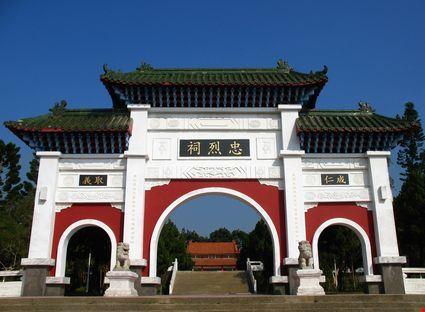 The Martyr Shrine entrance
