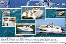 amalfi scanner one 27