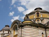Scordio dei Bagni Minerali di Sofia
