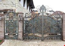 Entrance Gates Design Karnataka