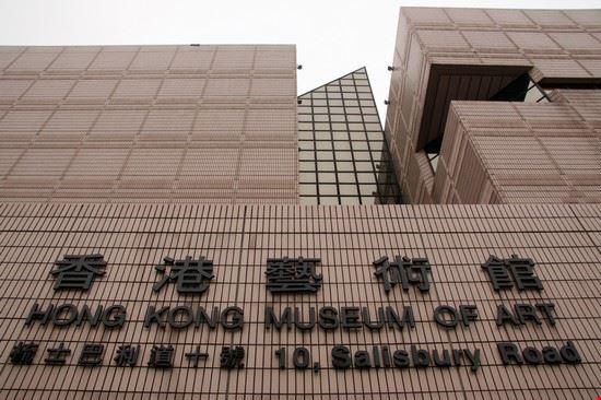 hong kong museo dell arte di hong kong