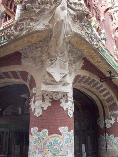 Esterno Palau de la Musica