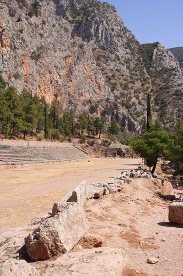 Stadio di Delfi