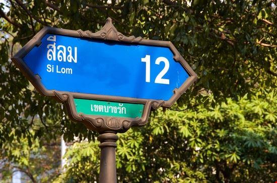 18796 bangkok un segnale stradale