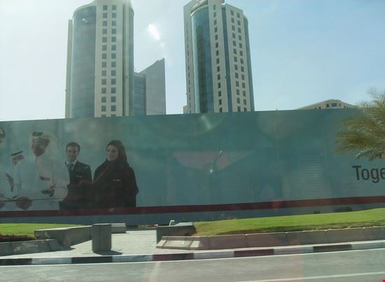 doha strada city