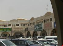 doha ingresso medina