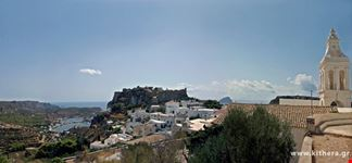 Chora the capital of island