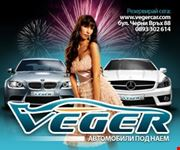 Veger rent a car vcompany