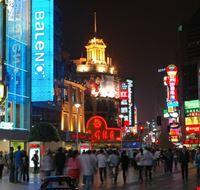 19940 shanghai nanjing road
