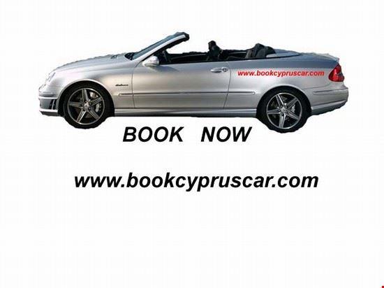 Cyprus car hire, cyprus car rentals