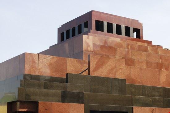 20626 moscow lenin s mausoleum