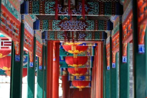 20823 beijing the forbidden city