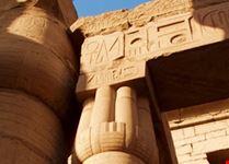 luxor see egypt
