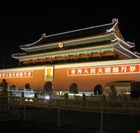 22034 beijing source xufang