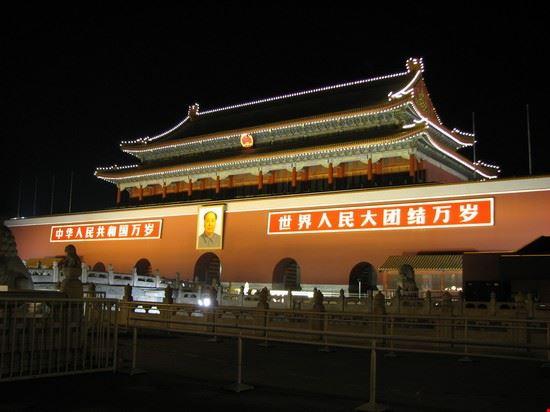 Source: Xufang