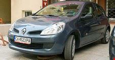 sofia rent a car in bulgaria