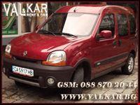 sofia cheap car hire in sofia
