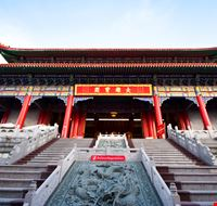 22751 beijing lama temple