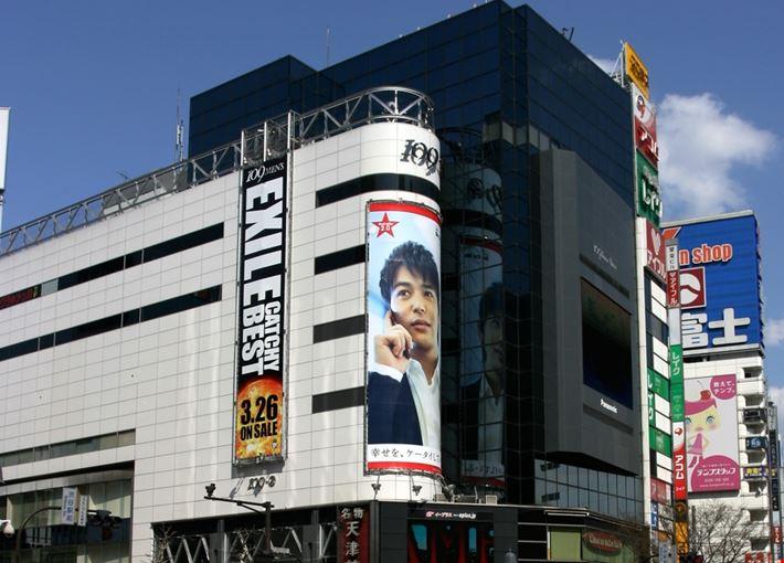 22754 tokyo shibuya