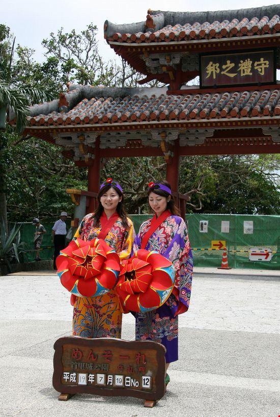 22957 the shuri castle okinawa