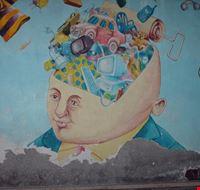 26046 murales diamante