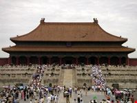 beijing the imperial palace
