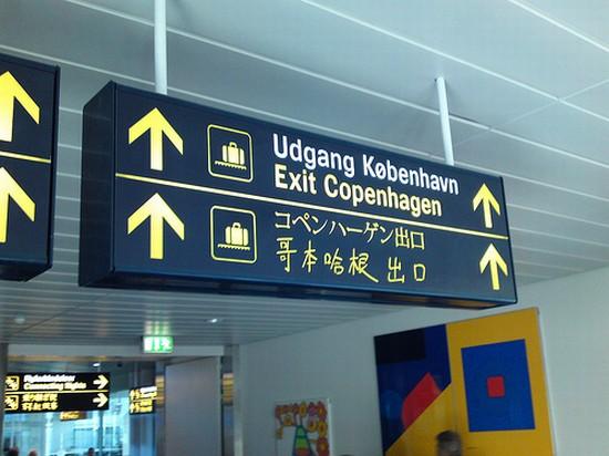 Kastrup Travel Guide: Useful information to visit Kastrup. 2 Reviews