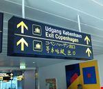 kastrup copenaghen airport