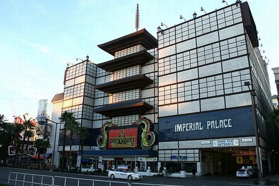 The Imperial Hotel Las Vegas Nazi